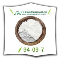 China Buy online safety and quickly high purity Benzocaine CAS 94-09-7 popular in US reactive intermediates in organic chemist on sale