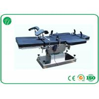 Quality CE Multi - Purpose Operating Room Equipment For Kinds Gynaecological Oprations wholesale