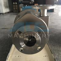 Quality Factory Price Stainless Steel Sanitary Negative Pressure Pump wholesale