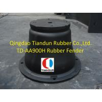Quality Fixed Rubber Dock Fenders Conical Body Shape 900H PIANC2002 wholesale