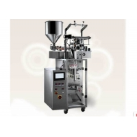 Quality Automatic 320mm Cosmetic Filling Machine 250kg Milk Packing Machine wholesale