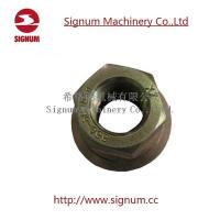 Buy cheap Production Process of Railway Lock Nut from wholesalers