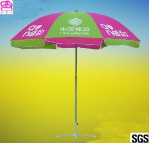 Quality Steel Pole 210D Waterproof Faric Sun Beach Umbrella With Custom Logo Prints wholesale