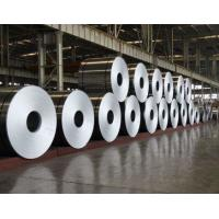 Quality 8011 Aluminium Coil Coated And Printed For Pharmaceutical Flip Off Seals wholesale