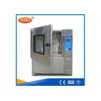 Quality Adjustable Environmental Test Chamber , Waterproof Test Rain Spray Test Chamber wholesale