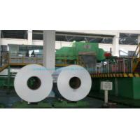 Buy cheap aluminium can body stock, coated or uncoated AA3104 from wholesalers