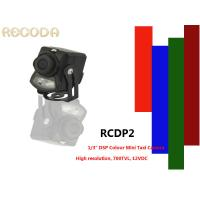 China Mobile Hidden Cameras In Cars / Infrared Thermal Camera Waterproof Support Color Image on sale