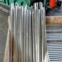 Quality AZ31B magnesium alloy bar billet rod AZ61 magnesium alloy rod AZ80A magnesium billet AZ90D magnesium alloy rod billet wholesale