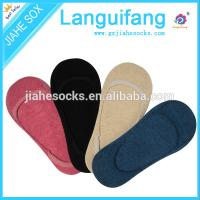 Quality breathable women knitted low cut cotton socks China socks manufacturer wholesale