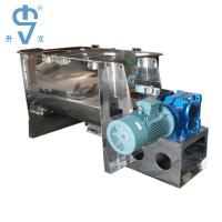 Quality High Precision Small Mixer Ribbon Blender With 500L Capacity For Powder Mixture wholesale