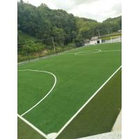 China Nature Looking Green Football Synthetic Grass Realistic Artificial Grass For Football Ground on sale