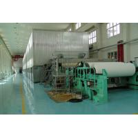 China JN-FT-PL Full-automatic Box-drawing Facial Tissue Machine ( Production Line ) on sale