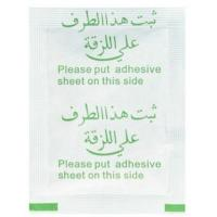 Buy cheap Slimming Patch To Saudi Arabiaa from wholesalers