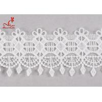 Quality Fancy 5cm Fancy Water Soluble Flat Lace Trim With Embroidered Patterns For Clothing wholesale