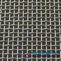 Quality Mild Steel Wire Mesh(Also Called Low Carbon Steel Wire Mesh), 10-80Mesh wholesale