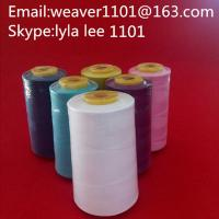 Cheap Dyed  low price 100% polyester sewing thread 40 / 2 for quilting for sale