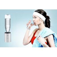 Cheap High Hydrogen Concentration Hydrogen Water Ionizer With Rechargeable Lithium Cell for sale