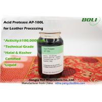 Quality Light Brown Enzymes Used In Leather Industry , 100000 U / Ml Acid Protease AP - 100L wholesale