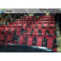 Quality Red Electric Seat 4D Movie Theater With Motion Chair System / Digital Special Effect wholesale