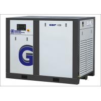 Quality Mining Industry VSD Air Compressor , 45 kW 8 Bar Electric Air Compressors wholesale