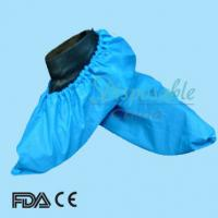 Quality PP+PE shoe cover wholesale