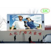 Quality new style outdoor p3.91 high definition rgb led display,high brightness and vivid image wholesale