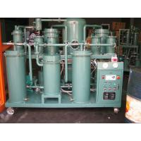 Cheap TYA Series Used Lubricating Oil Purfier Oil Restituting Oil Recovering Unit for sale