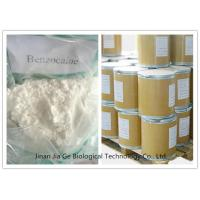 Buy cheap Stable / Combustible Topical Anesthetic Drugs , Benzocaine White Powder For CAS from wholesalers