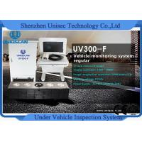 Quality Russian Interface Uvss Under Car Bomb Detector , Under Vehicle Surveillance System wholesale