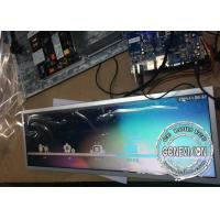 China 1920*361 Resolution Stretched Lcd Display Hdmi In , 37.2 Bar Lcd Monitor on sale