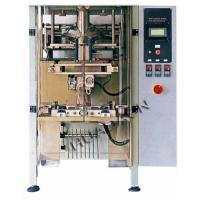 Quality Fully Automatic High-speed Vertical Packer Machine wholesale