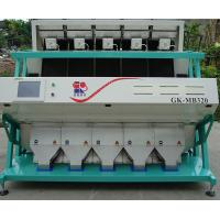 Quality cotton seed color sorter and vegetable seed sorter/optical selection for cotton seed wholesale