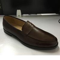 Quality Brown Mens Leather Dress Shoes , Fashion Oxford Party Wear Shoes For Mens wholesale