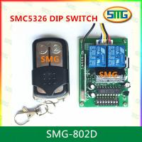 Cheap SMG-802D RF Wireless 330MHz 433.92MHz SMC-5326p-3 DIP Switch Remote Control Receiver for sale