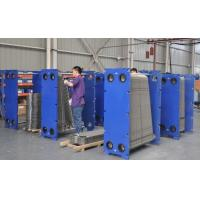 China Hot Water Thermal Oil Steam Gasketed Plate Heat Exchanger Low pressure lose on sale