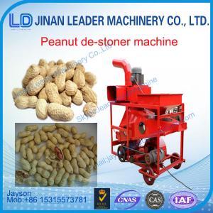 China High quality peanut de-stoning machine. almond/cashew/macadamia stone remover on sale
