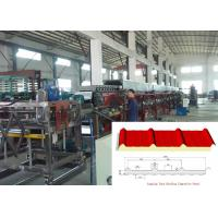 Quality Blue PU Sandwich Panel Production Line with Caterpillar Conveyor wholesale