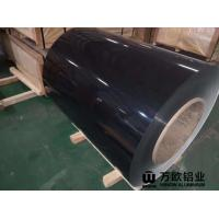 Quality 0.2-6.0mm Thickness Painted Aluminium Coil With Black White RAL Chart Color wholesale
