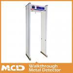 Quality Security Door Frame Metal Detector Gate MCD-800 high sensitive metal detector wholesale