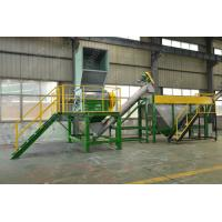 China SUS 304 PET Plastic Washing Recycling Machine , Plastic Recycling Crusher With SKD 11 Knife on sale