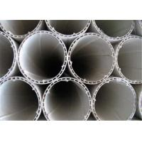 Quality Hollow Silencing Spiral Pvc Drain Pipe , Water Supply Double Wall Drain Pipe wholesale