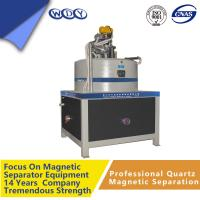 Quality Benefication Magnetic Separation Machine For Ore Dressing Experiment wholesale