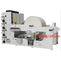 Quality Paper Cup Four Color Printing Machine UV Dryer Corona Treatment HBR650/850 wholesale