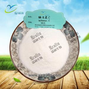 Favorable Price Ascorbic acid Vitamin C Powder Vc  L-Ascorbic Acid