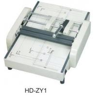 China HD-ZY1 Booklet Maker on sale