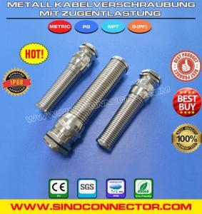 Buy cheap Kabelverschraubung / Kabelverschraubungen aus Metall (Messing) mit Zugentlastung product