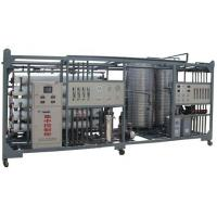 Quality Ultrapure Water High Purity Water Machine wholesale