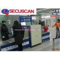 Quality LCD Accord 650 mm * 500mm Baggage And Parcel Inspection for security control wholesale