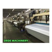 Quality 280cm Width Higher Speed Water Jet Looms Production For Polyester Bedding Fabrics wholesale