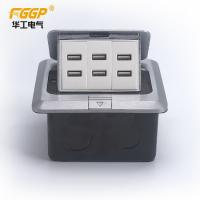Quality Three Way USB Pop Up Floor Outlet , GCC Pass Floor Plug Socket With USB Charger wholesale
